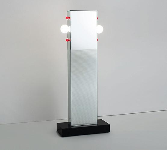 shibam-2-mirror