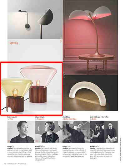 InteriorDesignMag June2020 page3